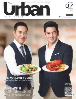 หน้าปก-the-urban-lifestyle-issue-07-ookbee