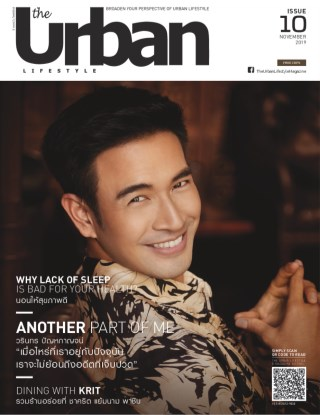 หน้าปก-the-urban-lifestyle-issue-10-ookbee
