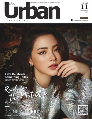 หน้าปก-the-urban-lifestyle-issue-11-ookbee