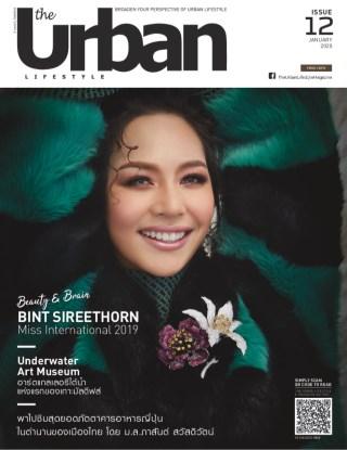 หน้าปก-the-urban-lifestyle-issue-12-ookbee