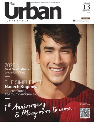 the-urban-lifestyle-issue-13-หน้าปก-ookbee