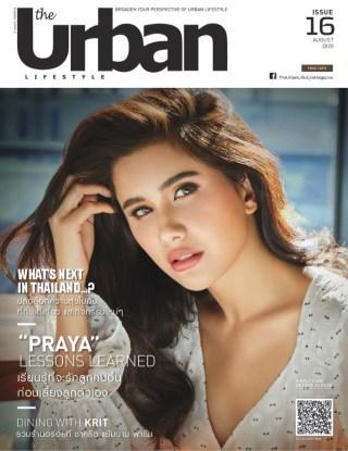 หน้าปก-the-urban-lifestyle-issue-17-ookbee