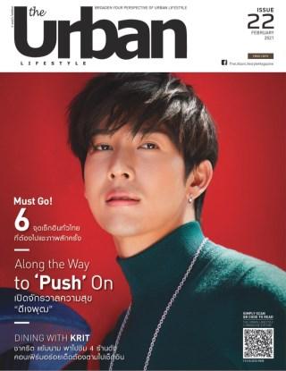 the-urban-lifestyle-issue-22-หน้าปก-ookbee