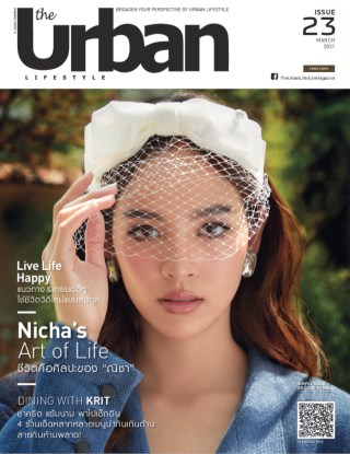 the-urban-lifestyle-issue-23-หน้าปก-ookbee