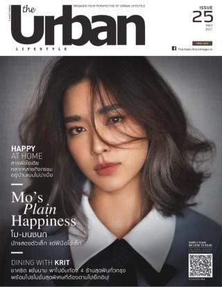 the-urban-lifestyle-issue-25-หน้าปก-ookbee