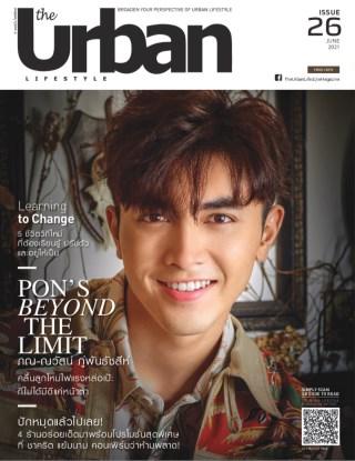 หน้าปก-the-urban-lifestyle-issue-26-ookbee