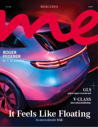 หน้าปก-issue-3-2019-ookbee
