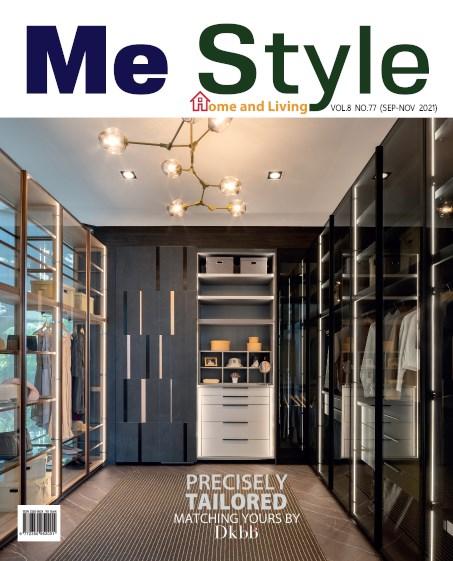 หน้าปก-me-style-home-and-living-no77-ookbee