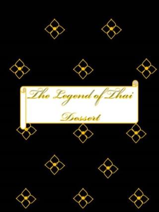 หน้าปก-the-legend-of-thai-dessert-ookbee