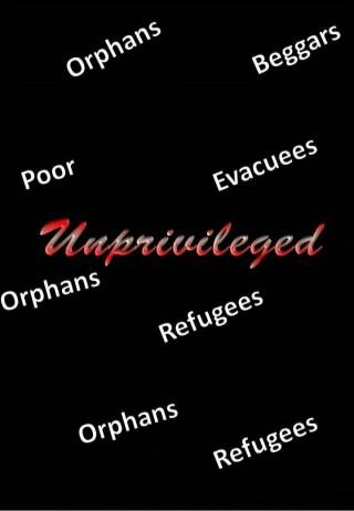 หน้าปก-unprivileged-ookbee