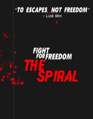 the-spiral-หน้าปก-ookbee