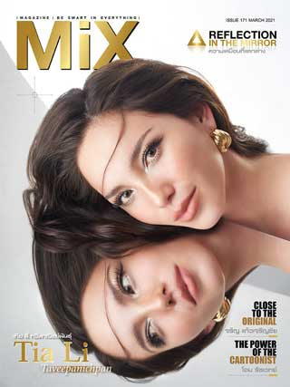 หน้าปก-mix-magazine-march-2021-ookbee