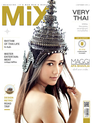 mix-magazine-september-2015-หน้าปก-ookbee