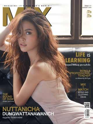 mix-magazine-august-2016-หน้าปก-ookbee
