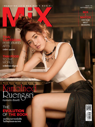 mix-magazine-september-2016-หน้าปก-ookbee