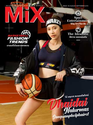 mix-magazine-august-september-2019-หน้าปก-ookbee