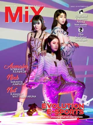 หน้าปก-mix-magazine-october-2019-ookbee