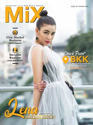 mix-magazine-january-2020-หน้าปก-ookbee