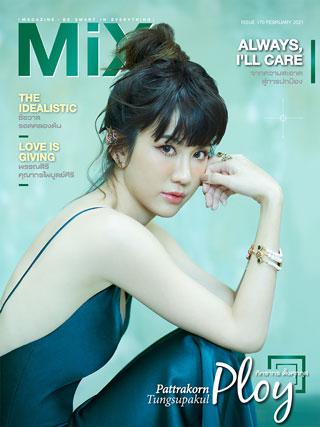 mix-magazine-february-2021-หน้าปก-ookbee