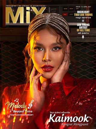 หน้าปก-mix-magazine-april-2021-ookbee