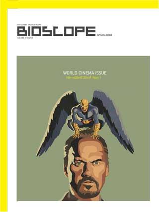 หน้าปก-mono-bioscopespecial-mono-bioscope-special-2014-ookbee