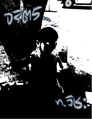 หน้าปก-จริต5-ookbee