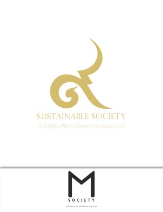 หน้าปก-m-society-issue-27-ookbee