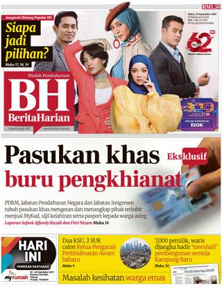 Berita-Harian-หน้าปก-ookbee