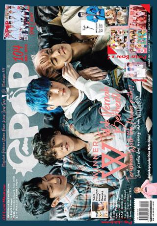 EPOP-(Bahasa)-หน้าปก-ookbee