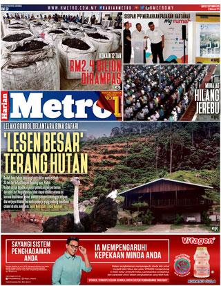 Harian-Metro-หน้าปก-ookbee