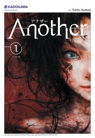 Another-01-หน้าปก-ookbee