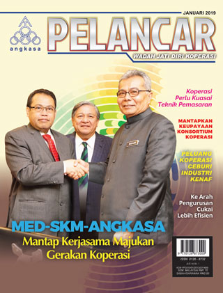 Majalah-Pelancar-หน้าปก-ookbee