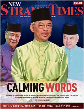 New-Straits-Times-หน้าปก-ookbee