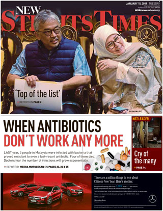 New-Straits-Times-หน้าปก-ookbee