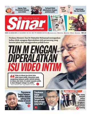 Sinar-Digital-(Timur)-หน้าปก-ookbee