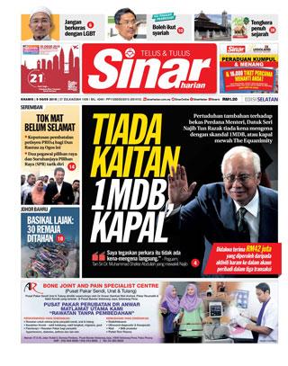 Sinar-Digital-(Melaka-&-NS)-หน้าปก-ookbee