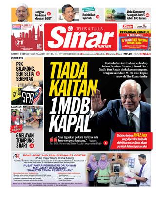 Sinar-Digital-(Pahang)-หน้าปก-ookbee