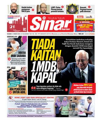 Sinar-Digital-(Perak)-หน้าปก-ookbee
