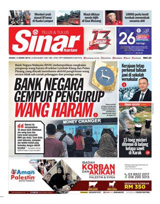 Sinar-Harian-หน้าปก-ookbee