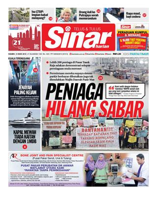 Sinar-Digital-(Terengganu)-หน้าปก-ookbee