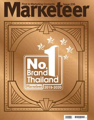 หน้าปก-marketeer-issue-236-ookbee