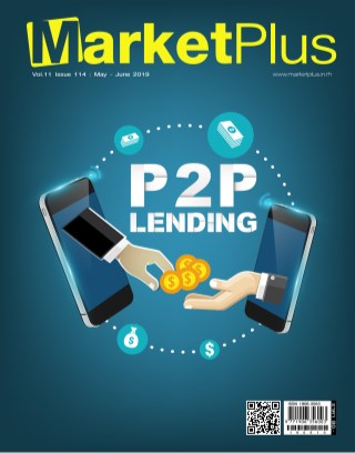 หน้าปก-market-plus-may-2019-ookbee