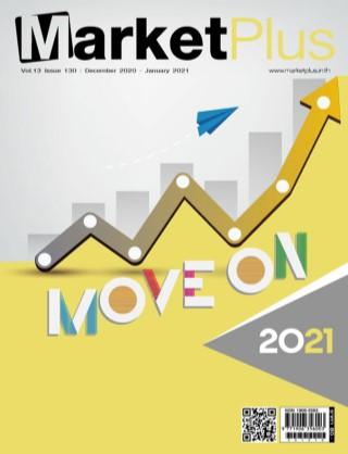 หน้าปก-december-2020-january-2021-ookbee