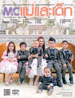 หน้าปก-mother-and-child-april-may-2019-ookbee