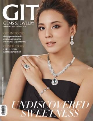 หน้าปก-18-git-gemsjewelry-ookbee