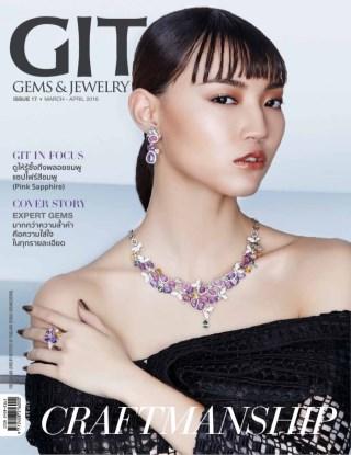 หน้าปก-17-git-gemsjewelry-ookbee