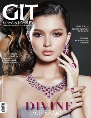 หน้าปก-16-git-gemsjewelry-ookbee
