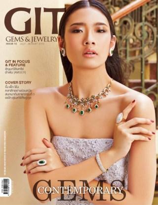 หน้าปก-15-git-gemsjewelry-ookbee