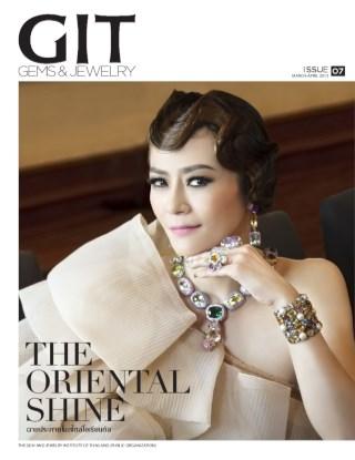 หน้าปก-7-git-gemjewelry-ookbee