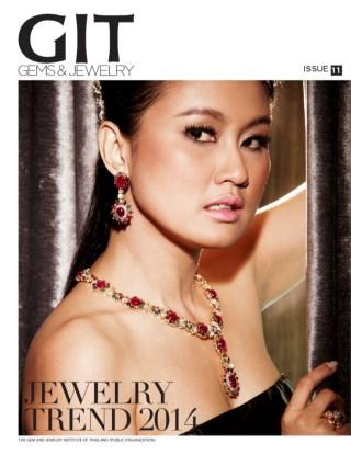 หน้าปก-11-git-gemjewelry-ookbee